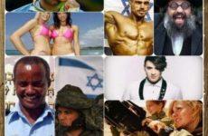 Население Израиля. Или какие они, типичные израильтяне? Нет, они не такие, какими вы себе их представляете