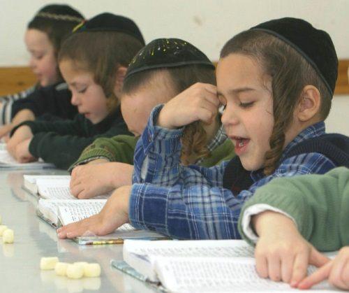Учим иврит